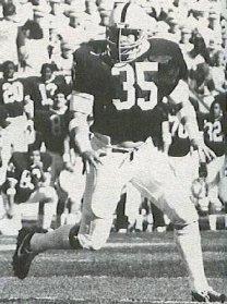 Linebacker Trey Bauer